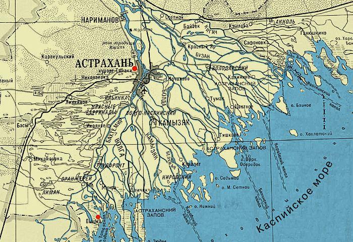 раскаты волги в Астрахани
